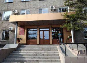 Минусинский городской суд 2
