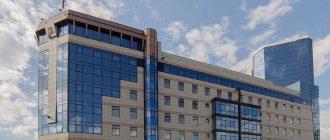 Арбитражный суд Красноярского края 1