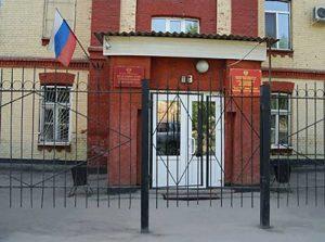 Красноярский гарнизонный военный суд 2