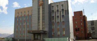 Норильский городской суд 1