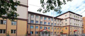 Советский районный суд 1