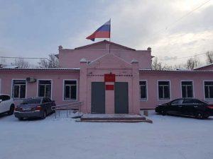 Свердловский районный суд 1