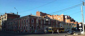 Центральный районный суд 1