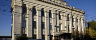 Железнодорожный районный суд Красноярска 1