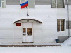 Березовский районный суд Красноярского края 2