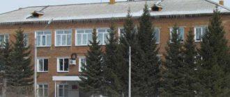 Боготольский районный суд Красноярского края