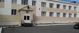 Дудинский районный суд Красноярского края