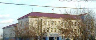 Емельяновский районный суд Красноярского края 1