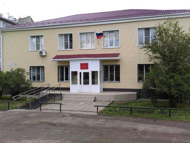 Иланский районный суд Красноярского края