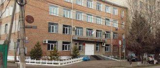 Канский районный суд Красноярского края 1