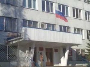Лесосибирский городской суд Красноярского края 1