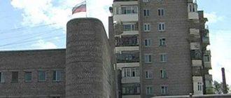 Назаровский городской суд Красноярского края 1