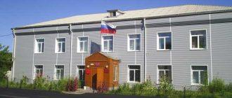 Нижнеингашский районный суд Красноярского края
