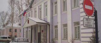 Рыбинский районный суд Красноярского края 1
