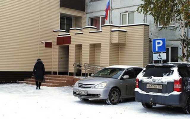 Шарыповский городской суд Красноярского края 1