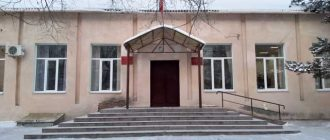 Сосновоборский городской суд Красноярского края 1